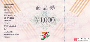 IYグループギフトカード 1,000円